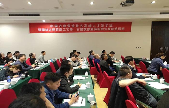 中国古建营造技艺高端人才游学班黄山站开班仪式隆重举行!