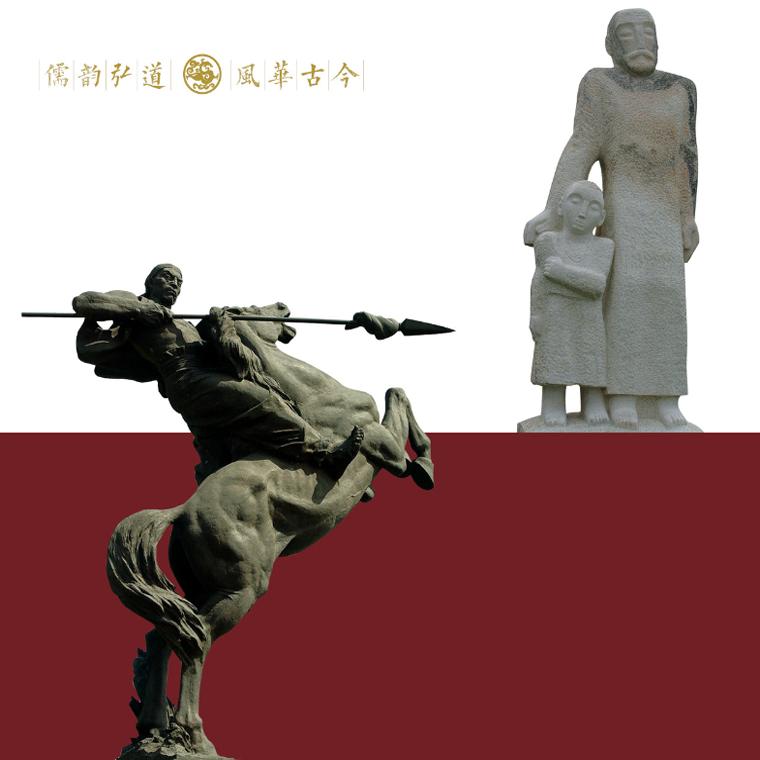 现代人物雕塑_铜雕_抽象雕塑_石雕_景观雕塑