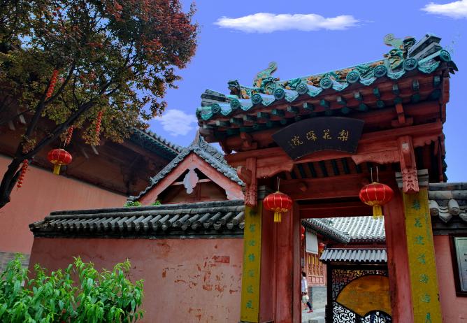 中国古建筑的院落布局