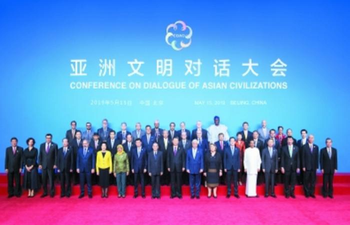 国家主席习近平在亚洲文明对话大会开幕式上的演讲全文
