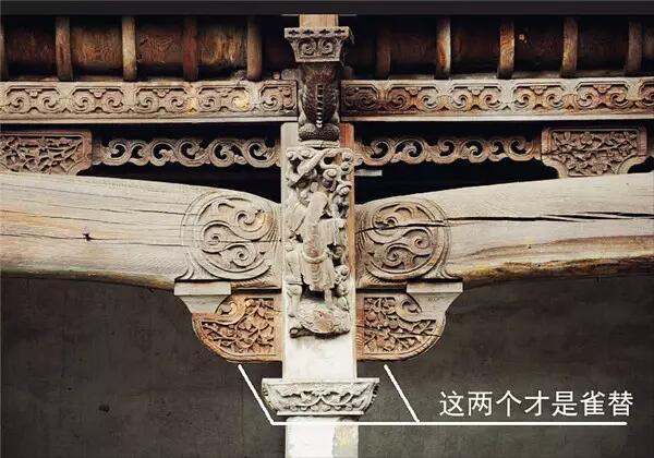 古建筑构件雀替