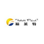广东福莱特建筑材料有限公司