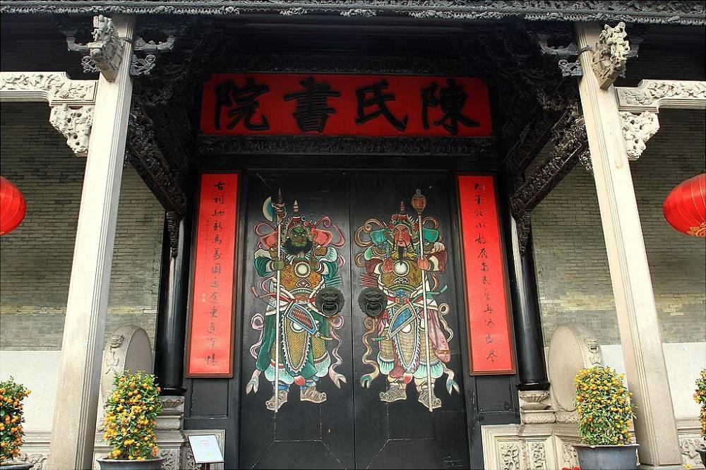 广州陈氏书院