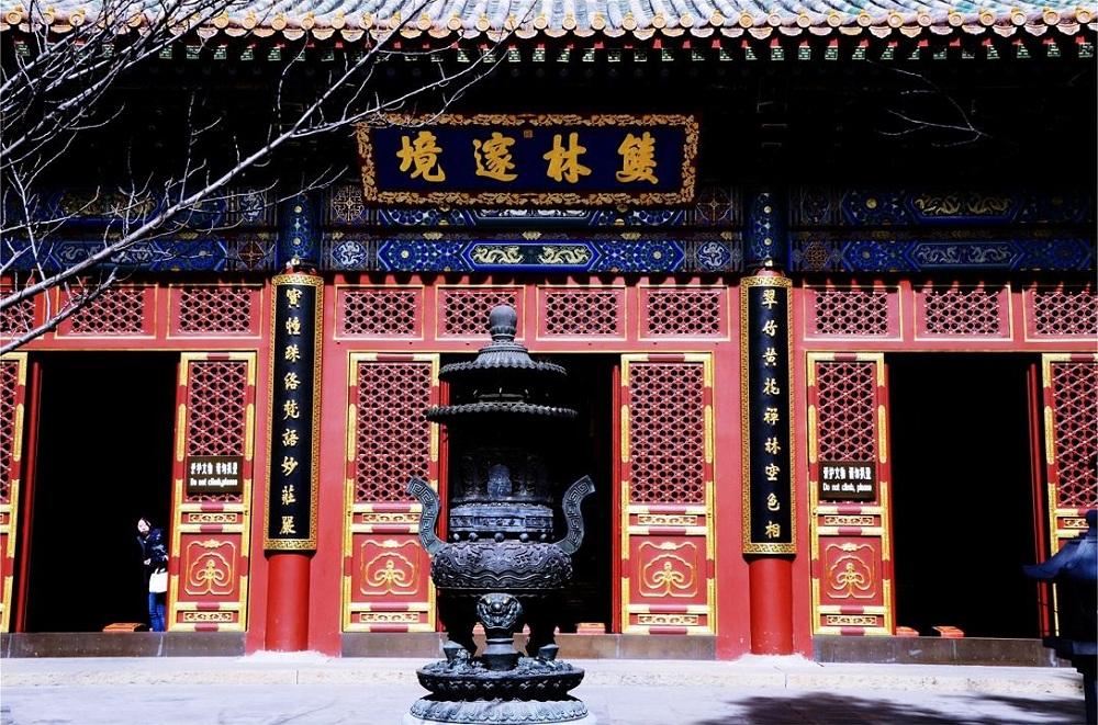 卧佛寺-大雄宝殿