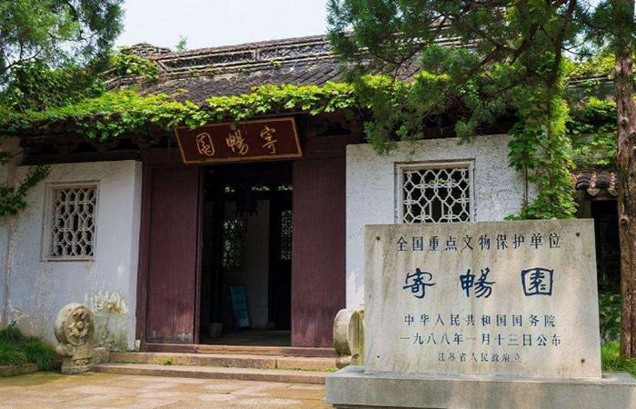中国古代园林寄畅园——冠绝江南的天下名园