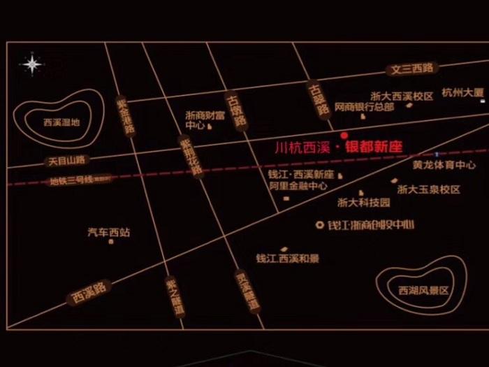 杭州西溪·银都新座整栋出售