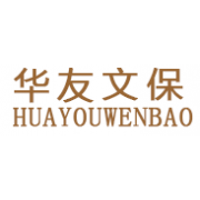 河北华友古建筑工程股份有限公司