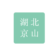 湖北京山潭龙石材有限公司
