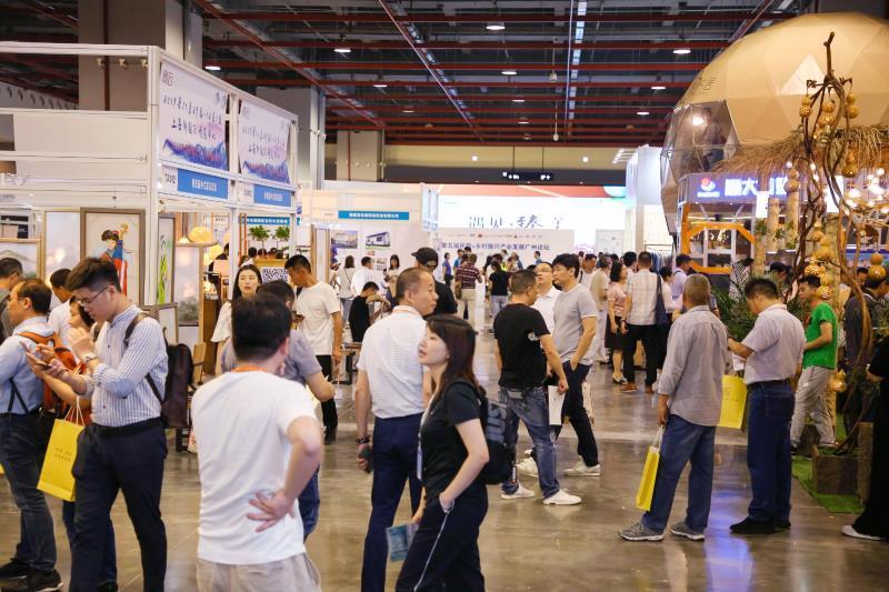 第五届广州国际民宿展
