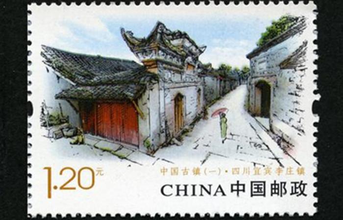 跟着邮票去打卡!游览18个中国最美古镇