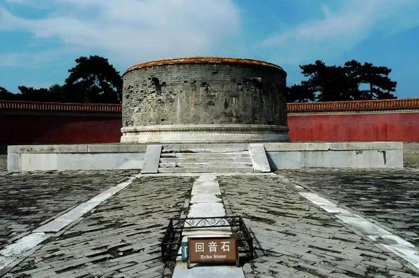 北京天坛·回音石