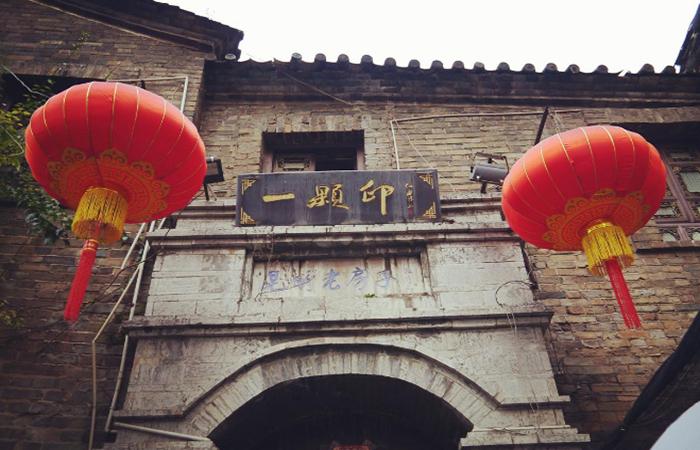 云南一颗印——中国传统特色民居古建筑