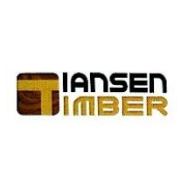 安徽天森木业有限公司