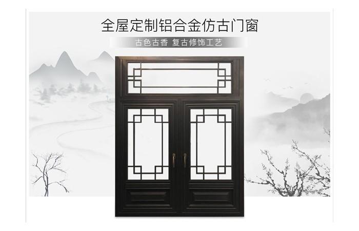 仿古建门窗定制价格 铝合金仿古门窗报价