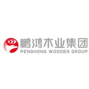大连鹏鸿木业集团有限公司
