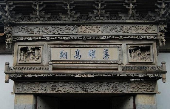 苏州网师园砖雕门楼——江南第一门楼