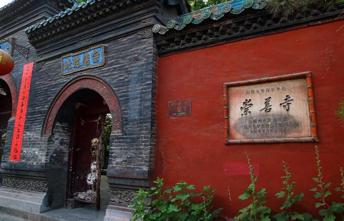 太原崇善寺:皇家寺庙,宫殿式建筑格局!