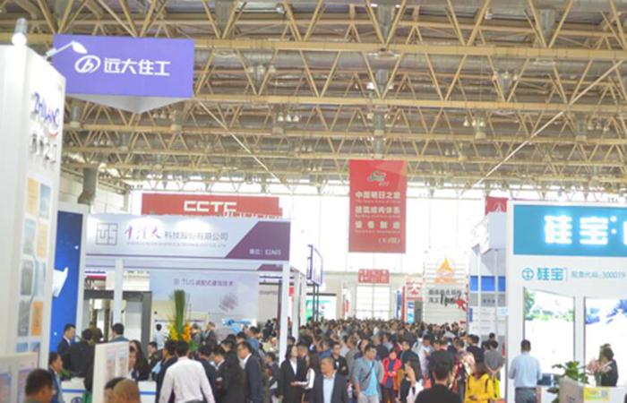 2019中国城博会-第十九届(北京)中国国际城市建设博览会