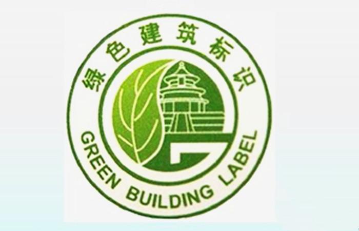2019版《绿色建筑评价标准》的十三大变化