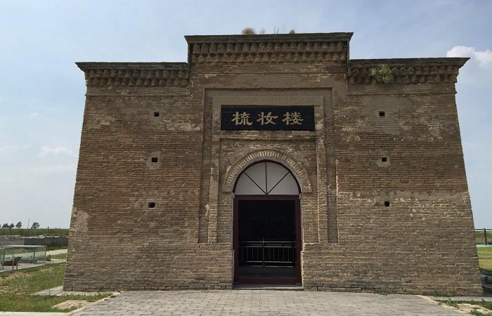 梳妆楼——国内唯一元代贵族墓葬群
