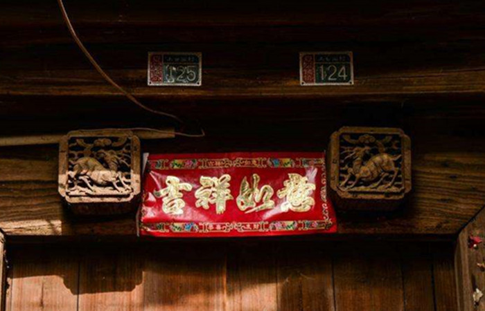 """浙江浦江:为古建筑贴上""""身份标识"""""""