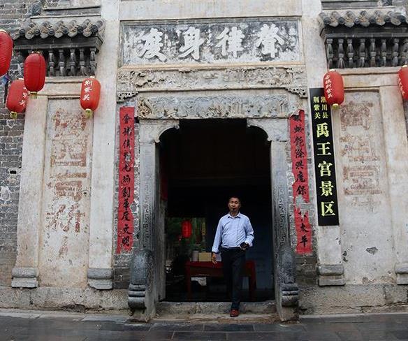 """荆紫关土专家张军:我是陕西湖北的一座""""河南桥"""""""