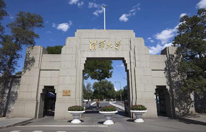 清华大学附属中学延安学校项目(小学、初中部)工程总承包招标