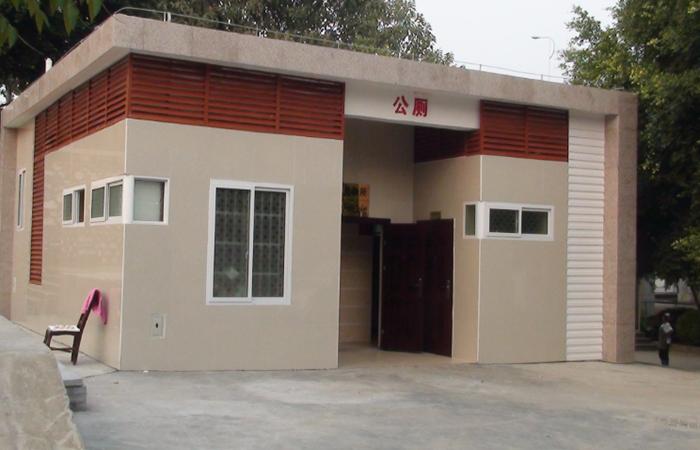 漯河市源汇区新建改建公厕项目招标公告