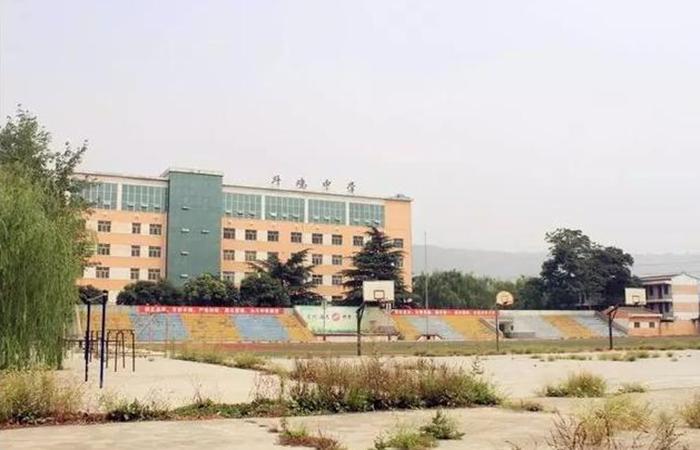 宝鸡市斗鸡中学综合楼中央空调工程公开招标公告