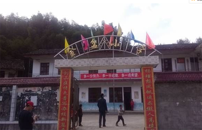 修水县黄港镇金盆小学配套工程招标公告