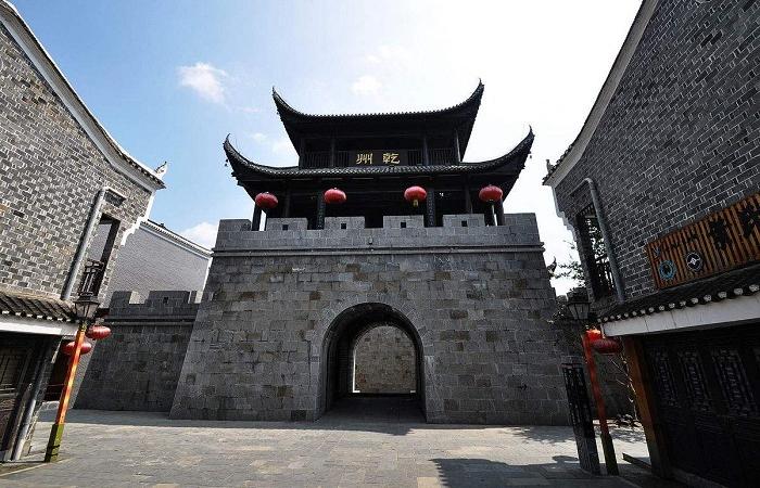 乾州古城——湘西四大古镇之首