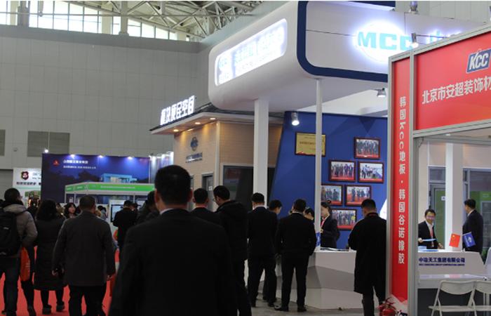 2019第三届中国(厦门)国际建筑防水及屋面材料博览会