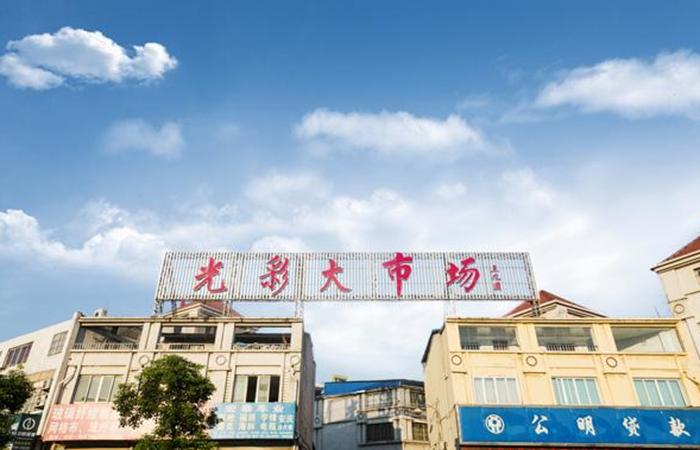南翔集团安庆公司网络新媒体广告本地投放推广招标公告