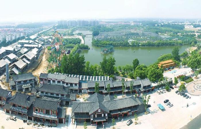 漯河市文化广电和旅游局健身器材采购项目三包招标公告