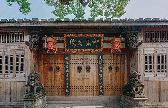 福州三坊七巷——福建地区代表性的传统民居建筑