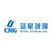 威海中玻镀膜玻璃股份有限公司