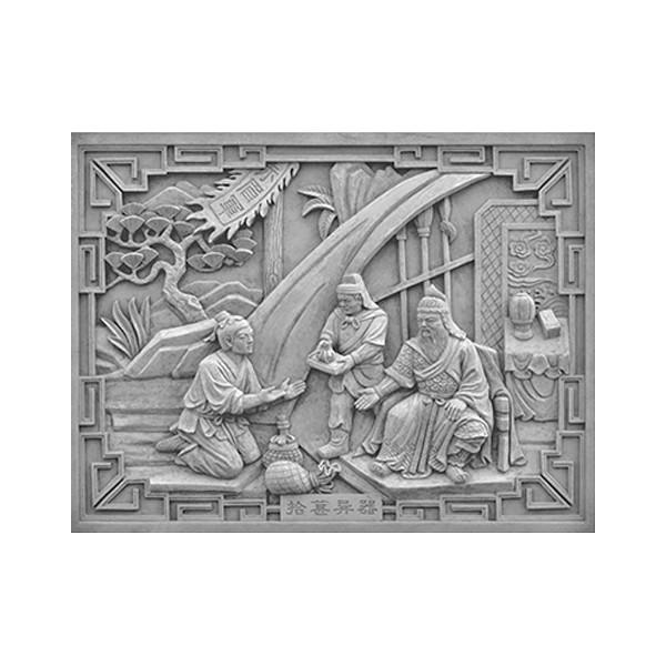 仿古砖雕中式挂件_古建砖雕装饰配件_砖雕图片_二十四孝之拾葚异器