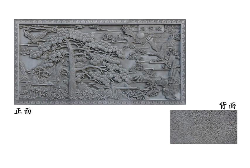 仿古砖雕(迎客松)_古建砖雕影壁图片--  浙江汉农建设有限公司
