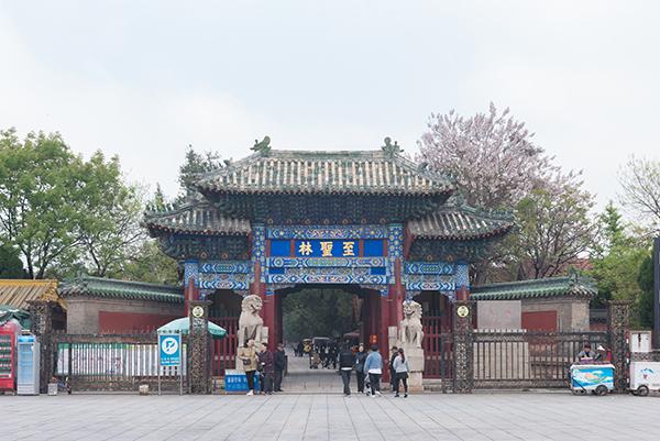 曲阜三孔(山东曲阜)