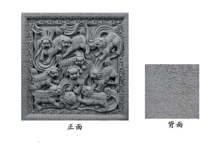 仿古中式影壁墙装饰砖雕--  浙江汉农建设有限公司