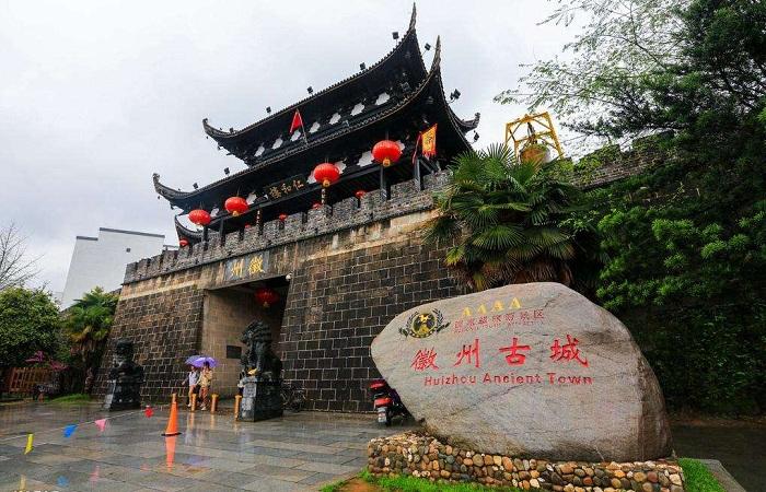徽州古城——中国四大古城之一