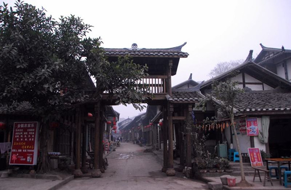 """""""四川省文化旅游特色小镇""""——仙市镇"""