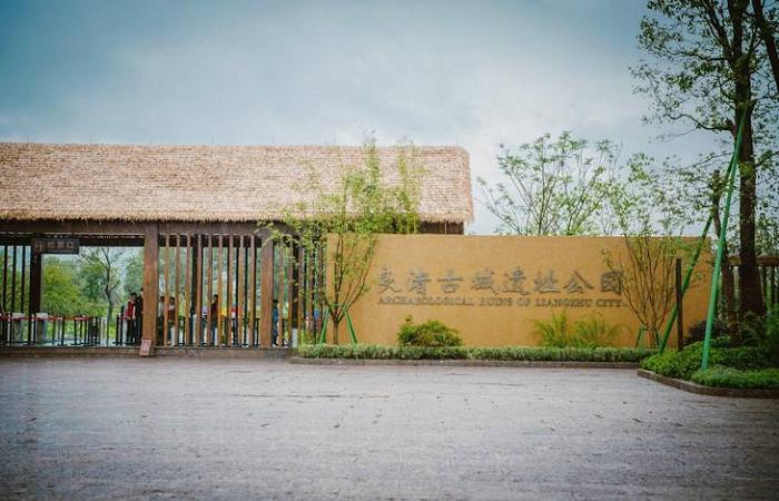 良渚遗址考古: 向世界实证中华文明五千年