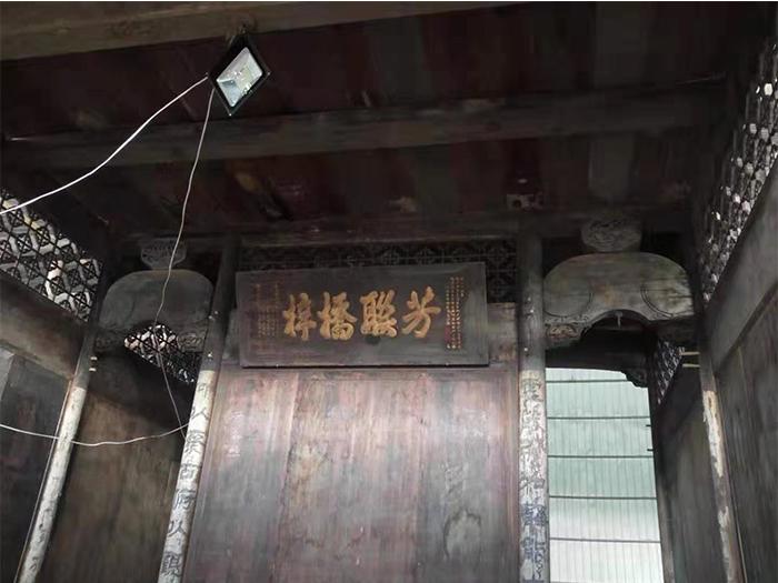 出售_已修复安徽精品古居民房,占地面积240m²,建筑面积460m²