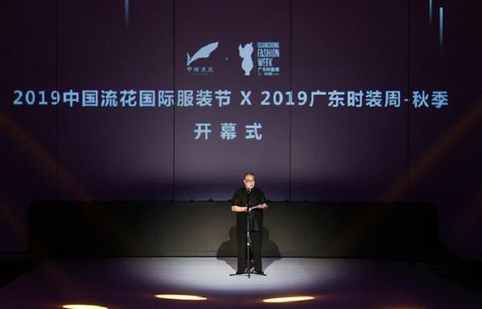 """广东时装周刮起""""岭南文化+非遗广绣""""时尚风"""