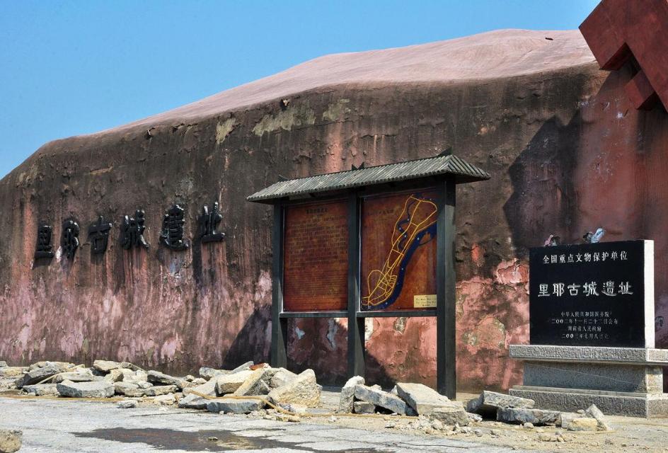里耶古城遗址