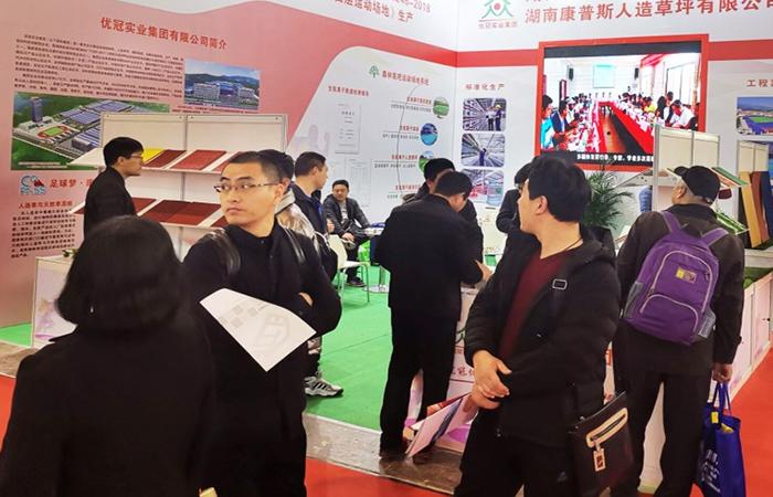 2020中国(北京)国际美缝及建筑密封胶剂展览会
