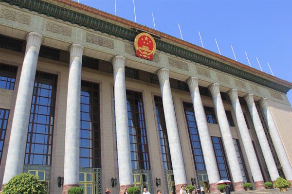 《中华文明圣地昆仑丘》图书首发式在京举行