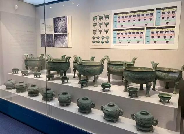 中国考古郑州论坛