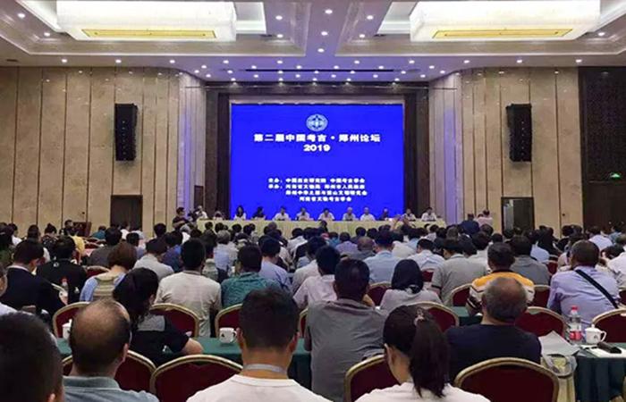 """第二届""""中国考古·郑州论坛"""",新中国考古学70年的回顾和展望!"""